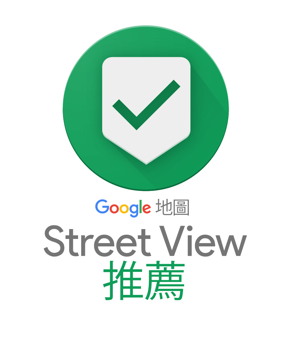 shadowmoon google street view trusted