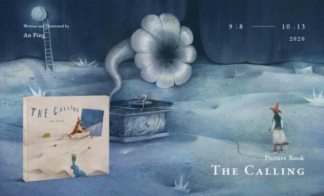 《The Calling》找到屬於你的聲音,再和我說說你的故事吧!