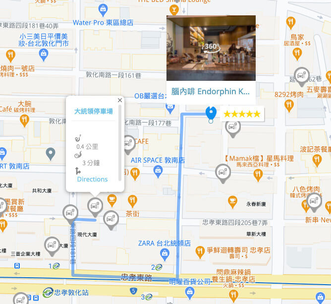 CLOUD TRAVEL map控制-導航