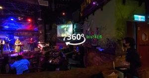 辛巴音樂餐廳 VR空間導覽